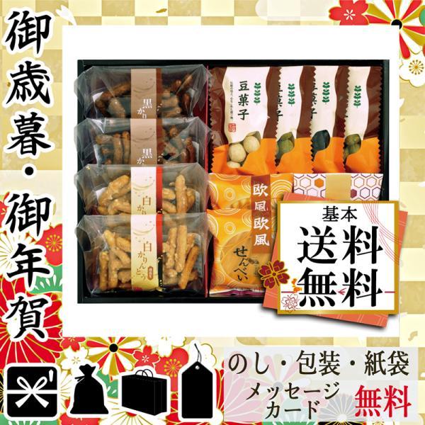 結婚内祝い お返し 結婚祝い かりんとう プレゼント 引き出物 かりんとう 和楓(wafuu) 和菓子詰合せギフト