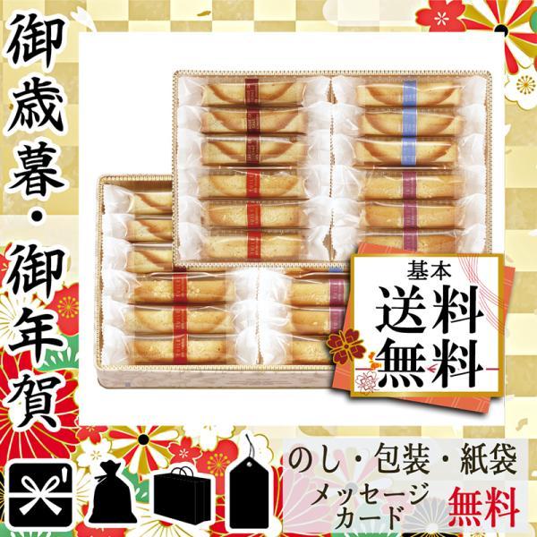結婚内祝い お返し 結婚祝い 焼き菓子詰め合わせ プレゼント 引き出物 焼き菓子詰め合わせ ゴンチャロフ コルベイユ