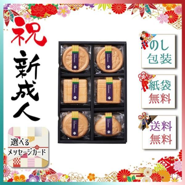 七五三 お祝い お返し 内祝 2019 惣菜 吸い物 MAMCAFE OSUIMONOSET02 giftstyle