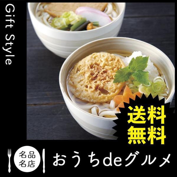 お取り寄せ グルメ ギフト うどん 麺類 家 ご飯 巣ごもり 食品 うどん 麺類 せい麺や 讃岐うどんきつね・天ぷら5食セット
