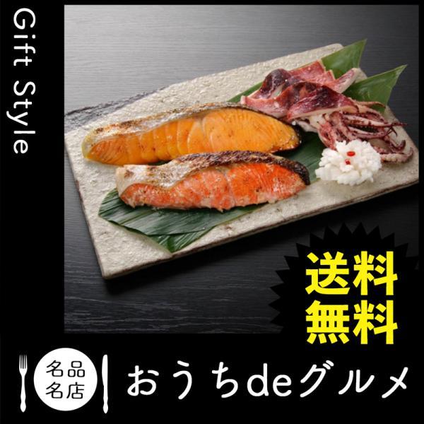 お取り寄せ グルメ ギフト 海鮮惣菜 料理 魚介 海産 家 ご飯 巣ごもり 食品 海鮮惣菜 料理 魚介 海産 北海道 漬け魚切身詰合せ