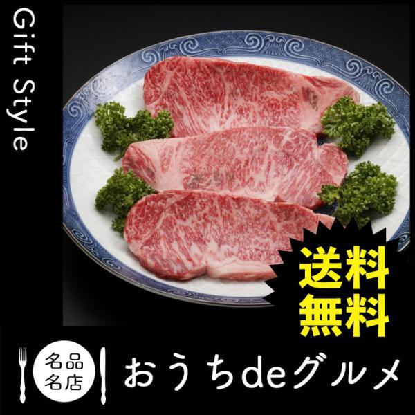 お取り寄せ グルメ ギフト 食品 牛肉 家 ご飯 巣ごもり 食品 食品 牛肉 山形牛 ロースステーキ200g×3枚