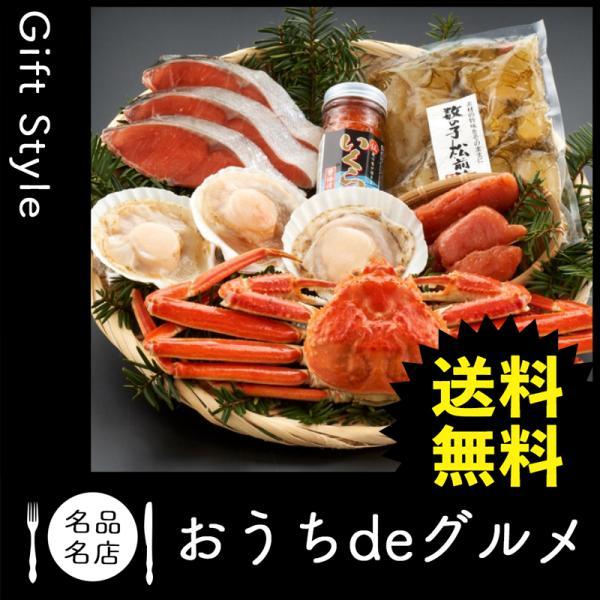 お取り寄せ グルメ 家 北の海鮮宝箱W100(ず500g、紅鮭3切、いくら70g、数の子松前250g、辛子明太子100g、片貝3枚)