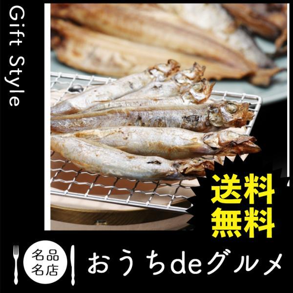 お取り寄せ グルメ 海鮮惣菜 料理 魚介 海産 家 北の炉端焼(真ボッケ・真いか・宗八カレイ・さんま 各1枚、ししゃも10尾、紅鮭3切)