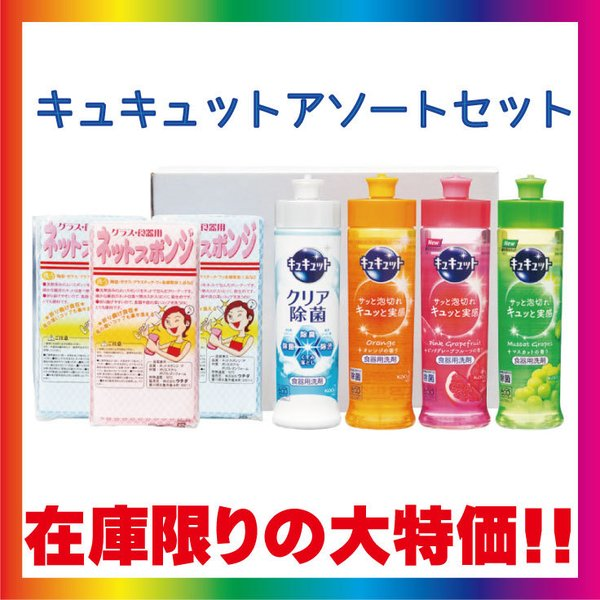 快気祝い 洗剤 ギフト 内祝い 洗剤 人気ギフト P&G アリエールパワージェルボールセット PGAG-10 giftstyle