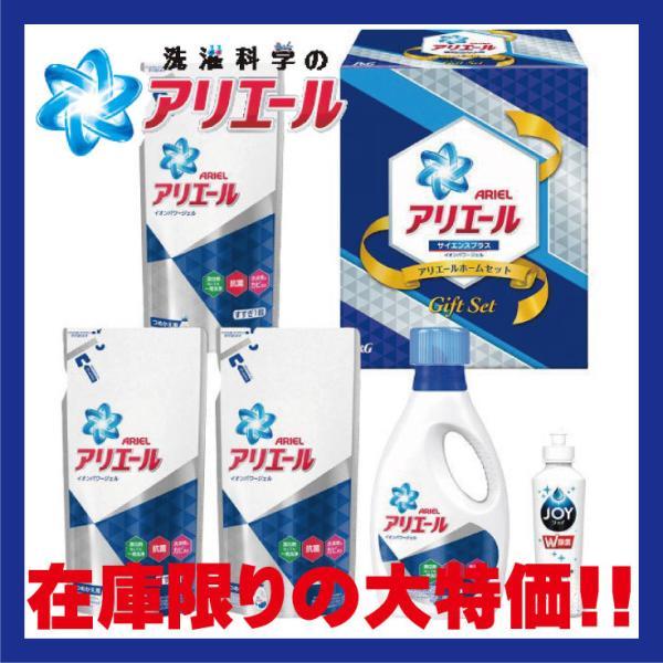 快気祝い 洗剤 ギフト 内祝い 洗剤 人気 P&G アリエール ジェルボールギフトセット PGJA-30|giftstyle
