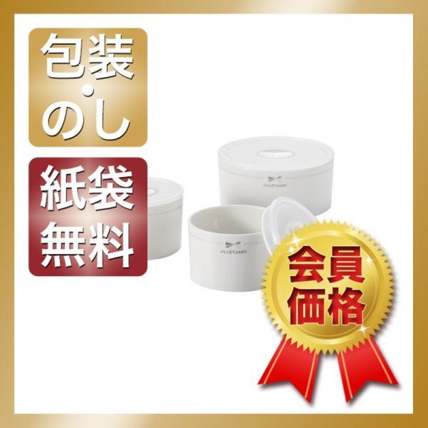 内祝い 快気祝い お返し 出産祝い 結婚祝い 電子レンジ調理用品 ジルスチュアート レンジパック3点セット|giftstyle