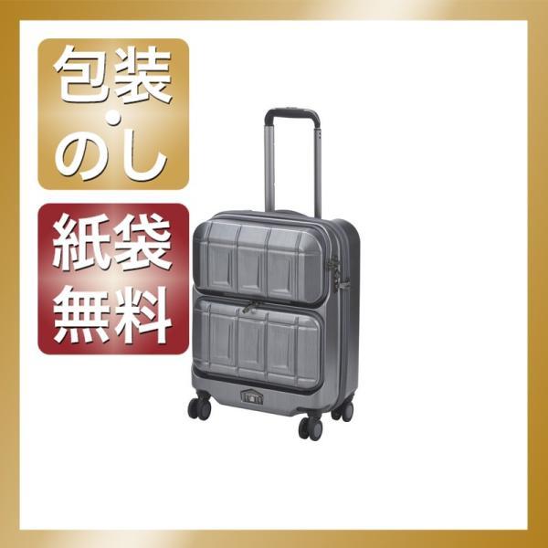 内祝い 快気祝い お返し 出産祝い 結婚祝い キャリーバッグ スーツケース スーツケース  マットブラッシュブラック giftstyle