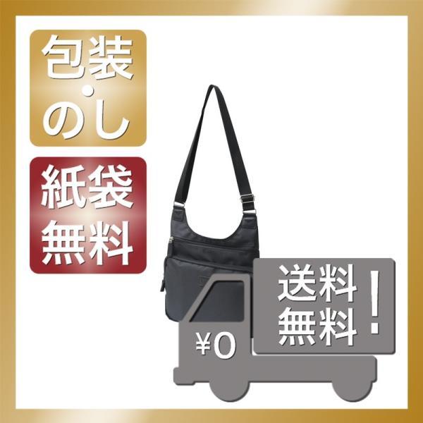 内祝い 快気祝い お返し 出産祝い 結婚祝い ショルダーバッグ 良品工房 日本製ショルダーバッグ|giftstyle