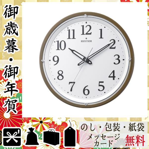 <title>卒業 入学 新生活 祝い 新作入荷!! プレゼント 掛け時計 壁掛け時計 記念品 グッズ RHYTHM リバライト電波掛時計</title>