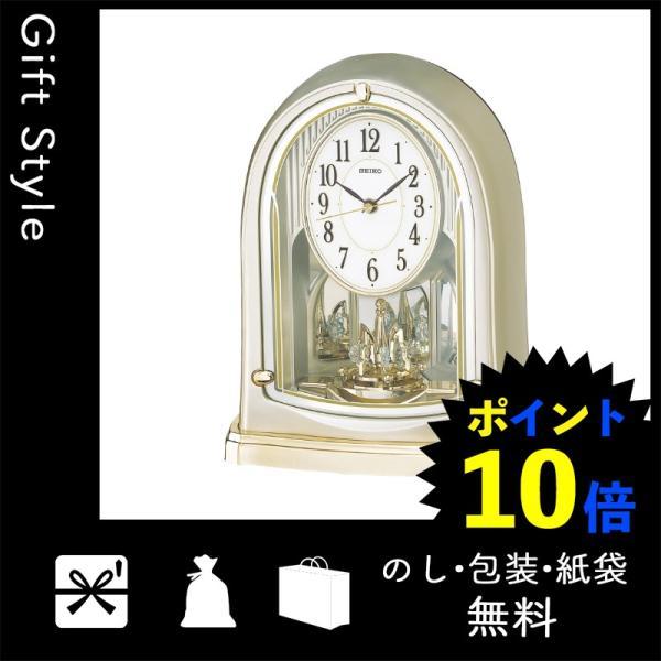 <title>内祝い 快気祝い お返し AL完売しました。 出産祝い 結婚祝い 置き時計 内祝 快気内祝 セイコー 電波置時計</title>