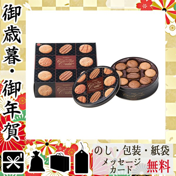 お中元 御中元 ギフト 2021 焼き菓子詰め合わせ 人気 おすすめ 焼き菓子詰め合わせ ブルボン ミニギフト チョコチップクッキー缶