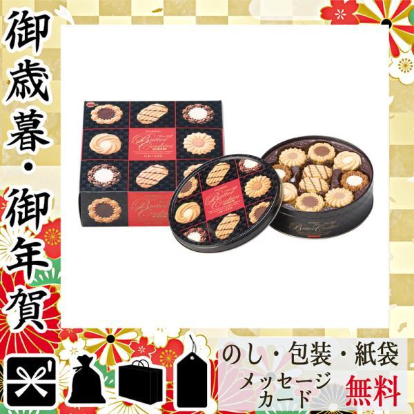 お中元 御中元 ギフト 2021 焼き菓子詰め合わせ 人気 おすすめ 焼き菓子詰め合わせ ブルボン ミニギフト バタークッキー缶