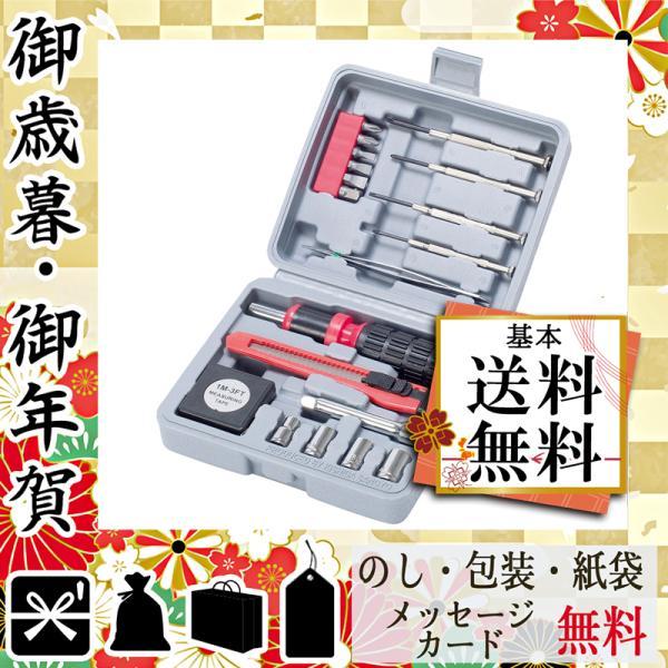 結婚内祝い お返し 結婚祝い 工具セット プレゼント 引き出物 工具セット ホリデーツールセット