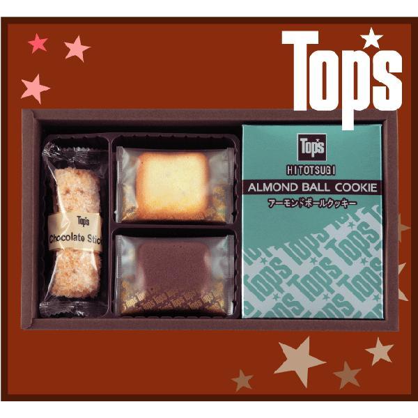 トップススイーツギフト Tops 内祝い 快気内祝い 出産内祝い お返し お菓子 人気 スイーツギフト giftstyle