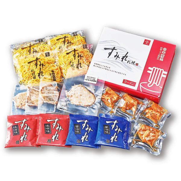 お歳暮 ギフト 札幌 西山製麺 すみれラーメン 4食 詰め合わせ お取り寄せ|gifttown-okhotsk