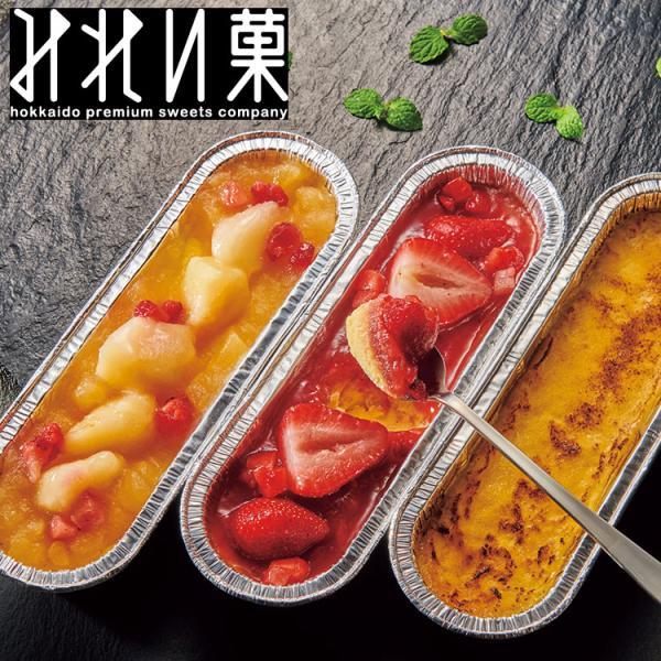 お中元 2021 ギフト お菓子 スイーツ みれい菓 札幌 カタラーナ バラエティ セッ ト L 詰め合わせ 内祝い お祝い お返し 快気祝い お取り寄せ