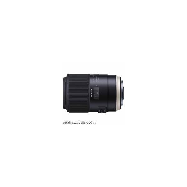 TAMRON(タムロン) SP 90mm F/2.8 Di MACRO 1:1 VC USD Model F017【キヤノンEFマウント】