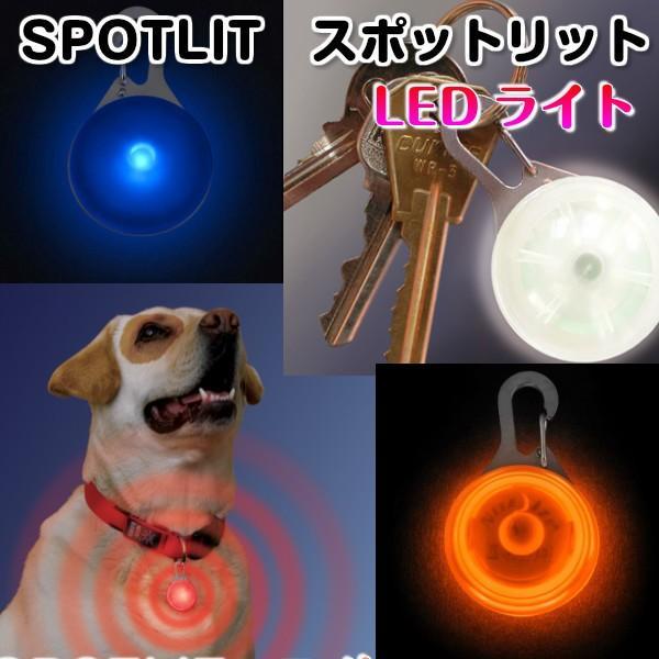 スポットリットSPOTLITSLG-06-02NiteIzeLEDフラッシュライト