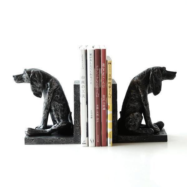 ブックエンド おしゃれ 本立て 犬 ブックスタンド かわいい アンティーク 雑貨 置物 スタンド ファイルスタンド ブックエンド 犬