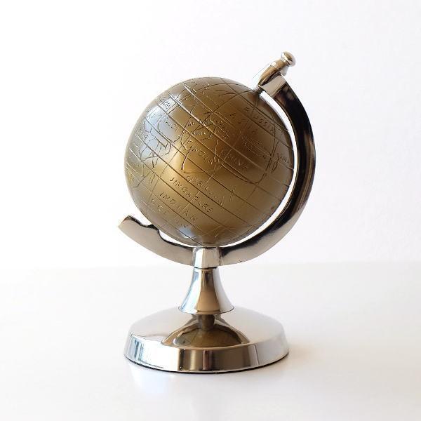 地球儀 アンティーク ヴィンテージ インテリア 置物 オブジェ おしゃれ 小さい アルミ製 かっこいい メタルな地球儀のオブジェ