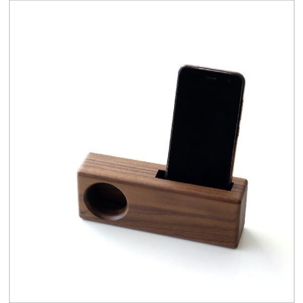 スマホスピーカー 木製 置くだけ スマホスタンド 卓上 おしゃれ Woodスマホスピーカー シングル4タイプ