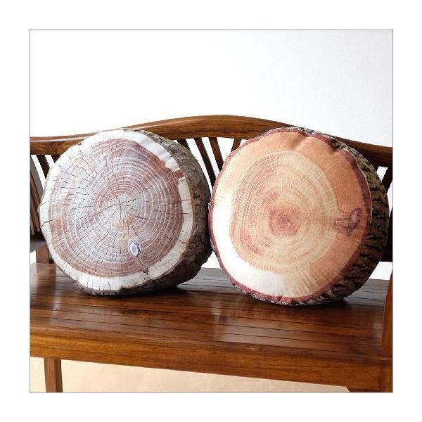 クッション 丸型 円形 ソファークッション 天然木風 ウッド 切り株 丸太風 デザイン おしゃれ チェアクッション ナチュラル ログクッション ラウンド2タイプ