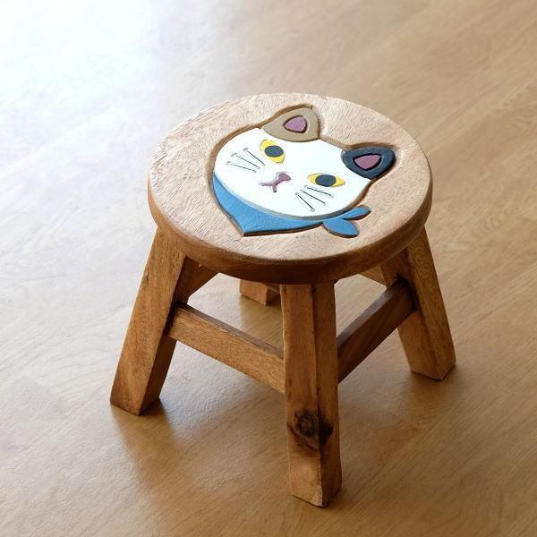 スツール 木製 子供 椅子 いす イス おしゃれ ミニスツール 小さい ウッドスツール 丸椅子 子供用 無垢材 花台 ミニテーブル 猫 子供椅子 スカーフ白ネコさん