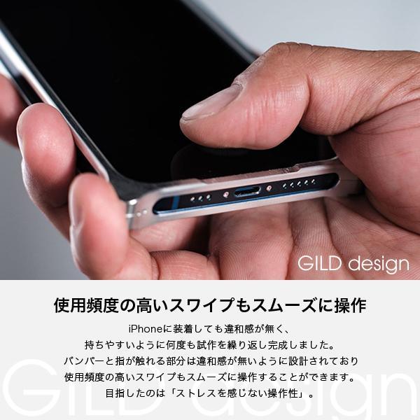 ギルドデザイン iPhone 12 mini バンパー GILDdesign 耐衝撃 アルミ ケース 高級 日本製 iPhone12mini アイフォン12mini gilddesign 12