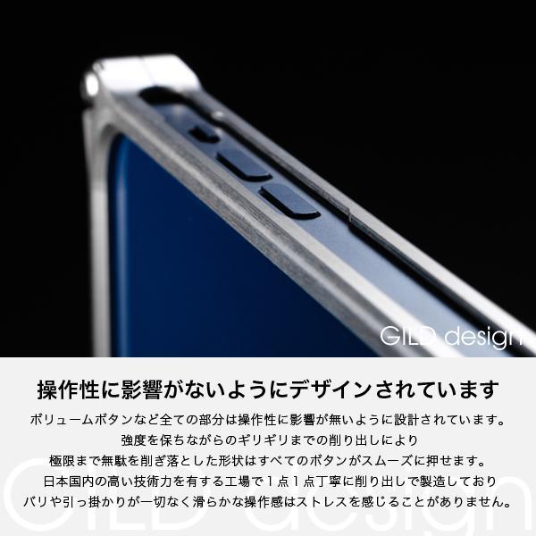 ギルドデザイン iPhone 12 mini バンパー GILDdesign 耐衝撃 アルミ ケース 高級 日本製 iPhone12mini アイフォン12mini gilddesign 13