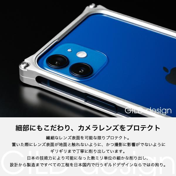 ギルドデザイン iPhone 12 mini バンパー GILDdesign 耐衝撃 アルミ ケース 高級 日本製 iPhone12mini アイフォン12mini gilddesign 14