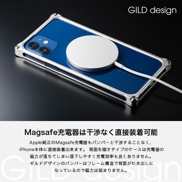 ギルドデザイン iPhone 12 mini バンパー GILDdesign 耐衝撃 アルミ ケース 高級 日本製 iPhone12mini アイフォン12mini gilddesign 15