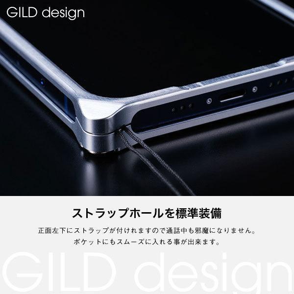 ギルドデザイン iPhone 12 mini バンパー GILDdesign 耐衝撃 アルミ ケース 高級 日本製 iPhone12mini アイフォン12mini gilddesign 17
