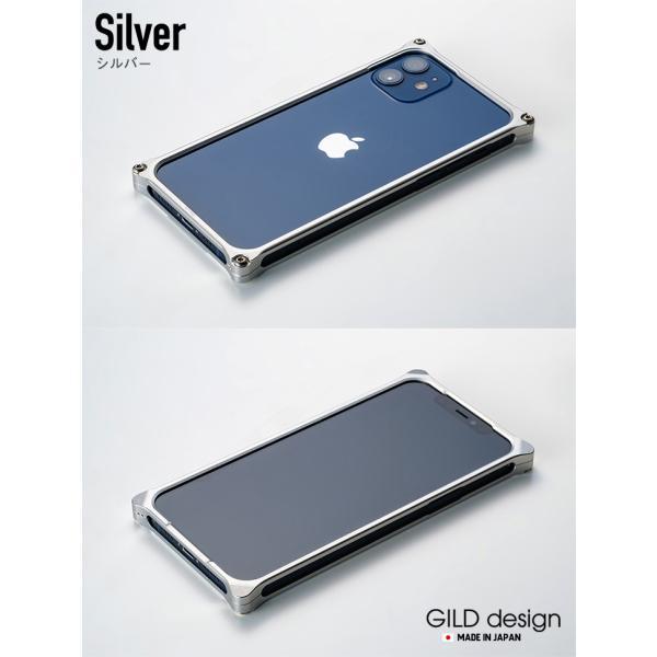 ギルドデザイン iPhone 12 mini バンパー GILDdesign 耐衝撃 アルミ ケース 高級 日本製 iPhone12mini アイフォン12mini gilddesign 03