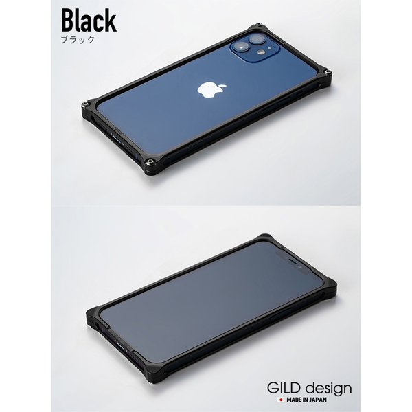 ギルドデザイン iPhone 12 mini バンパー GILDdesign 耐衝撃 アルミ ケース 高級 日本製 iPhone12mini アイフォン12mini gilddesign 04