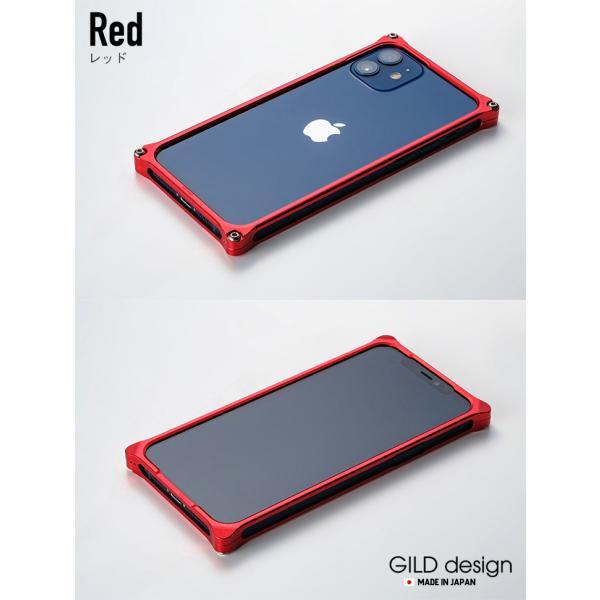 ギルドデザイン iPhone 12 mini バンパー GILDdesign 耐衝撃 アルミ ケース 高級 日本製 iPhone12mini アイフォン12mini gilddesign 05