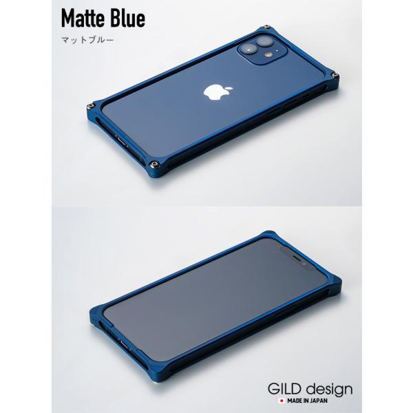 ギルドデザイン iPhone 12 mini バンパー GILDdesign 耐衝撃 アルミ ケース 高級 日本製 iPhone12mini アイフォン12mini gilddesign 06