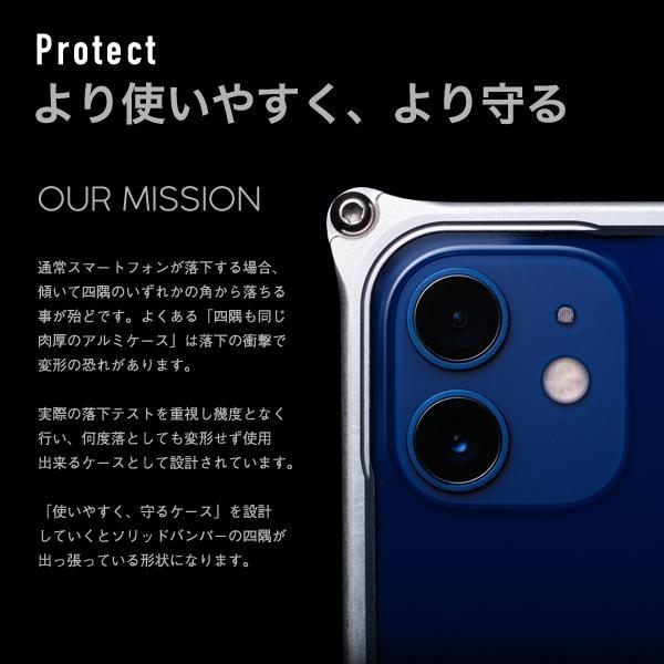 ギルドデザイン iPhone 12 mini バンパー GILDdesign 耐衝撃 アルミ ケース 高級 日本製 iPhone12mini アイフォン12mini gilddesign 10