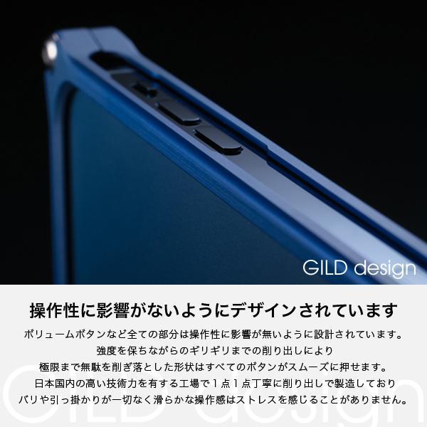 ギルドデザイン iPhone 12 Pro max バンパー GILDdesign 耐衝撃 アルミ ケース 高級 日本製 iPhone12promax アイフォン12promax|gilddesign|11