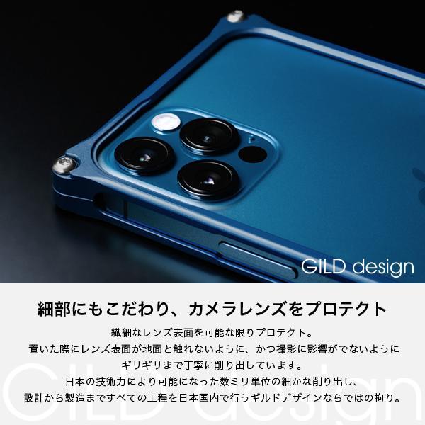ギルドデザイン iPhone 12 Pro max バンパー GILDdesign 耐衝撃 アルミ ケース 高級 日本製 iPhone12promax アイフォン12promax|gilddesign|12
