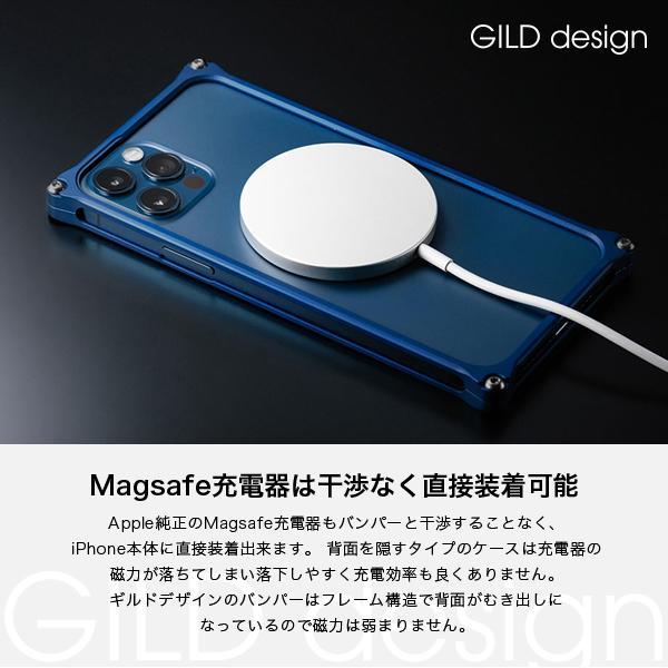 ギルドデザイン iPhone 12 Pro max バンパー GILDdesign 耐衝撃 アルミ ケース 高級 日本製 iPhone12promax アイフォン12promax|gilddesign|13