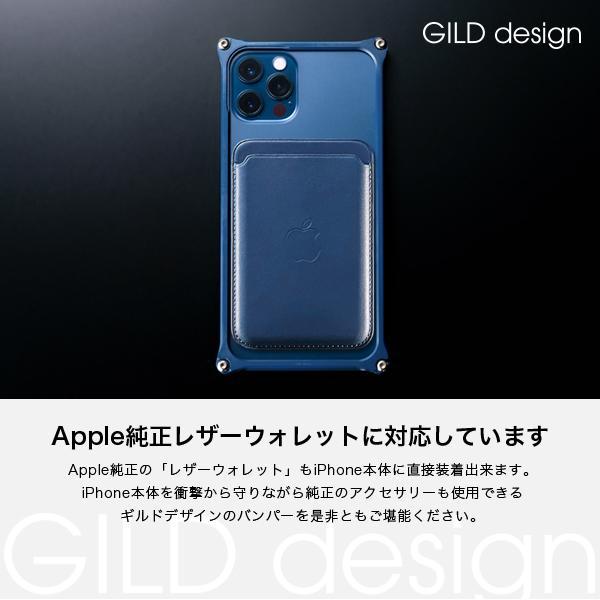 ギルドデザイン iPhone 12 Pro max バンパー GILDdesign 耐衝撃 アルミ ケース 高級 日本製 iPhone12promax アイフォン12promax|gilddesign|14