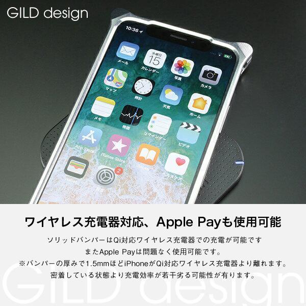 ギルドデザイン iPhone 12 Pro max バンパー GILDdesign 耐衝撃 アルミ ケース 高級 日本製 iPhone12promax アイフォン12promax|gilddesign|15
