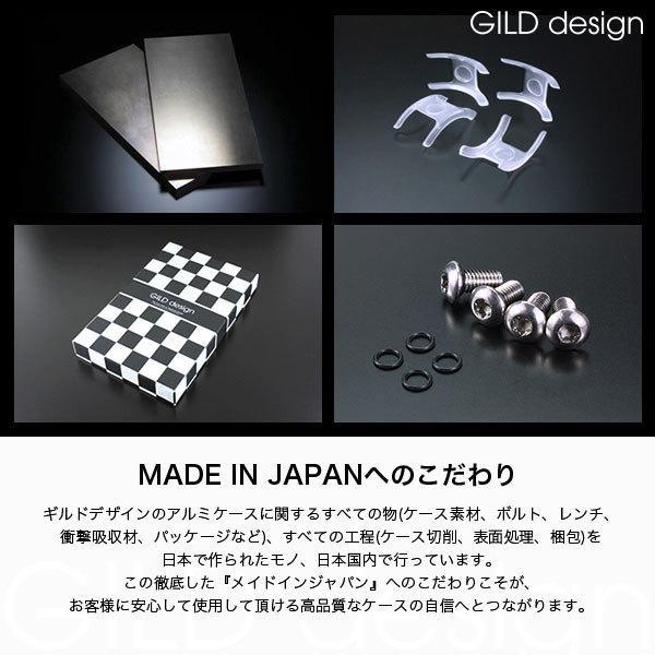 ギルドデザイン iPhone 12 Pro max バンパー GILDdesign 耐衝撃 アルミ ケース 高級 日本製 iPhone12promax アイフォン12promax|gilddesign|17
