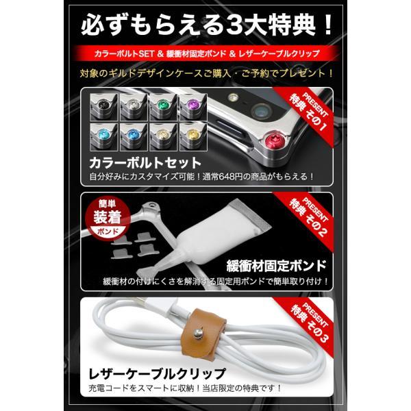 ギルドデザイン iPhone 12 Pro max バンパー GILDdesign 耐衝撃 アルミ ケース 高級 日本製 iPhone12promax アイフォン12promax|gilddesign|18
