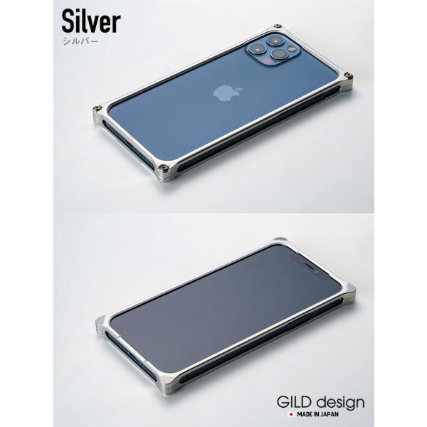 ギルドデザイン iPhone 12 Pro max バンパー GILDdesign 耐衝撃 アルミ ケース 高級 日本製 iPhone12promax アイフォン12promax|gilddesign|03