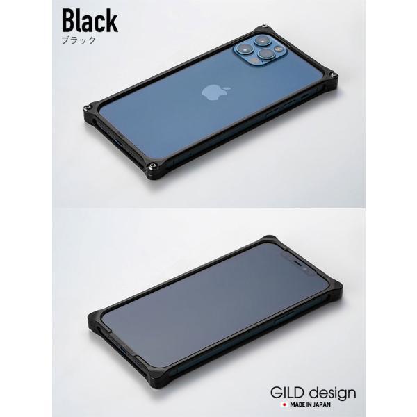 ギルドデザイン iPhone 12 Pro max バンパー GILDdesign 耐衝撃 アルミ ケース 高級 日本製 iPhone12promax アイフォン12promax|gilddesign|04