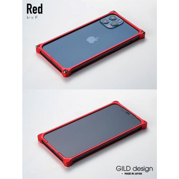 ギルドデザイン iPhone 12 Pro max バンパー GILDdesign 耐衝撃 アルミ ケース 高級 日本製 iPhone12promax アイフォン12promax|gilddesign|05