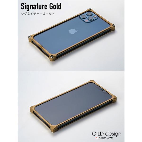 ギルドデザイン iPhone 12 Pro max バンパー GILDdesign 耐衝撃 アルミ ケース 高級 日本製 iPhone12promax アイフォン12promax|gilddesign|06
