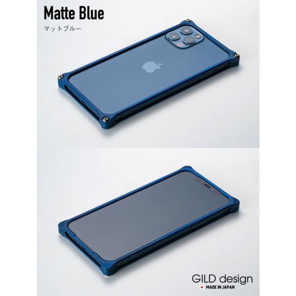 ギルドデザイン iPhone 12 Pro max バンパー GILDdesign 耐衝撃 アルミ ケース 高級 日本製 iPhone12promax アイフォン12promax|gilddesign|07